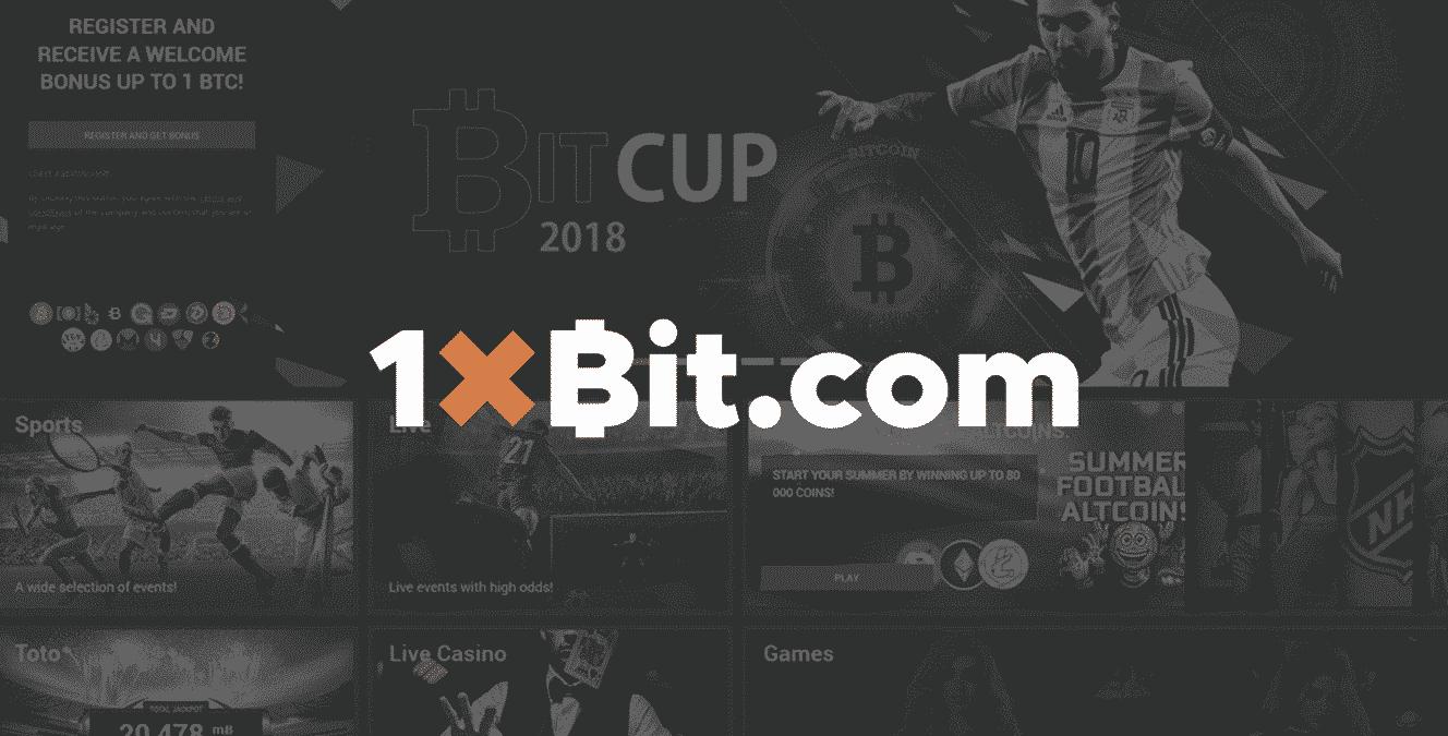 1xBit Bitcoin Apostas de at Home 1xBit
